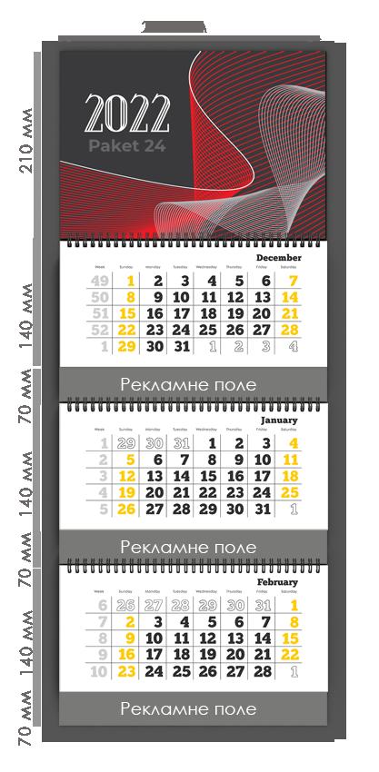 Квартальний календар L