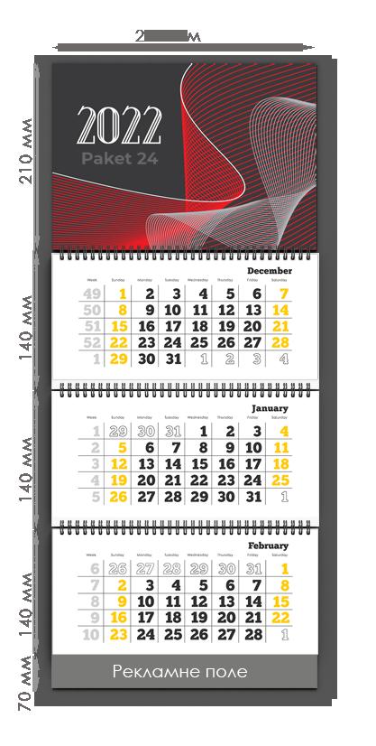 Квартальний календар M
